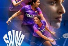 Saina (2021) Full Indian Movie